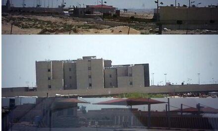 """أنباء عن انتشار """"كورونا"""" بأحد أجنحة سجن الدمام السياسي"""