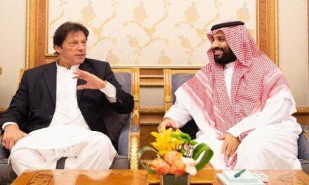 بلومبرج: تهدئة باكستان مع السعودية قلة حيلة أمام الهند