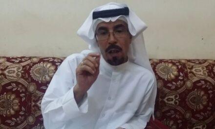 """كاتب سعودي يهنئ الصهاينة بعيد الأضحي.. ويصف الفلسطينيين بـ""""الرعاع المحتلون""""!"""