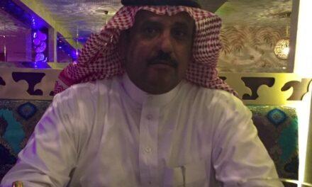 """زوجة الناشط المعتقل """"محمد العتيبي"""" تكشف عن تحديد موعد لزيارته"""