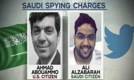 """القضاء الأمريكي ينظر مجددًا في قضية تجسس السعودية على """"تويتر"""""""