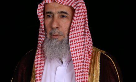 """استعدادات لمحاكمة الداعية البارز """"د. ناصر العمر"""" وآخرين"""