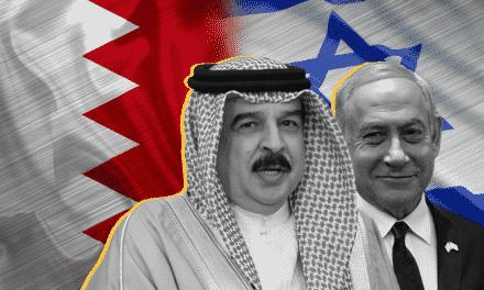 التطبيع البحريني الإسرائيلي.. من السرية إلى العلن