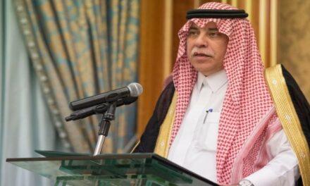 """اعتراف """"رسمي"""" سعودي بالوضع """"الحرج"""" للاقتصاد الرسمي للمملكة"""