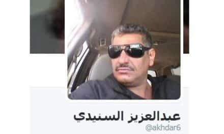 منظمة حقوقية سعودية تكشف عن انتهاكات جسيمة بحق ناشط معتقل