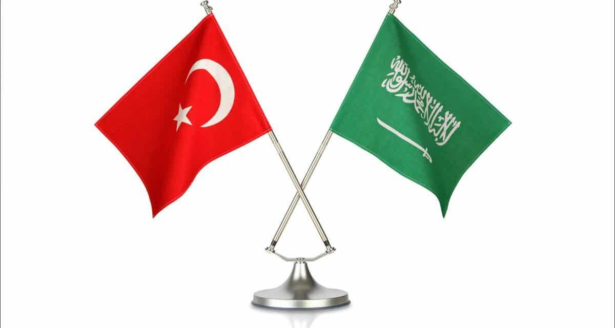 مع تحسن العلاقات السعودية – التركية بدء تنفيذ مشاريع جديدة