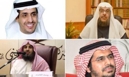 أحكام جائرة ضد العديد من رموز الإصلاح ضمن حملة اعتقالات سبتمبر