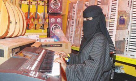 لأول مرة.. تدريس الموسيقى في مدينة بريدة السعودية المحافظة