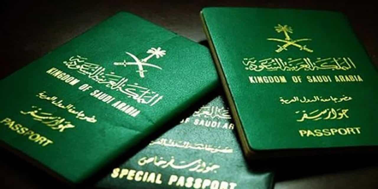 المونيتور: أثرياء السعودية يتحصنون بالجنسية الثانية في حقبة الريتز
