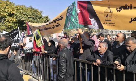 وصول معتقل فلسطيني ثان مفرج عنه من السعودية إلى تركيا