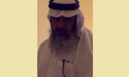 """السلطات السعودية تعتقل مسنًا من """"الحويطات"""" بسبب رفضه تسليم منزله"""