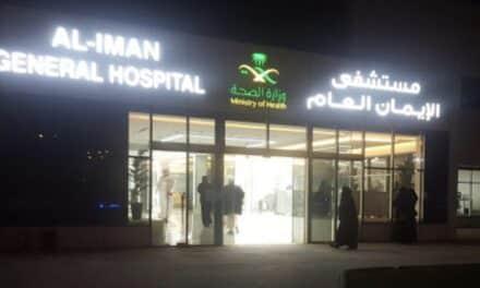 """بينهم """"العمري"""" و""""بن دليم"""".. أنباء عن إصابة عدد من معتقلي سجن الحائر بالتسمم"""
