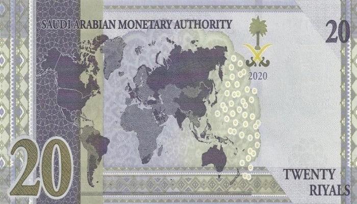 الهند تهدد بالانسحاب من قمة العشرين بسبب العملة السعودية الجديدة