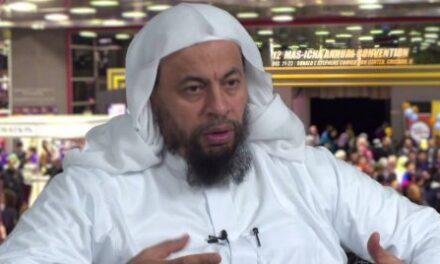 """جلسة محاكمة جديدة للأكاديمي السعودي """"محمد موسى الشريف"""""""