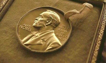 """أعضاء بالكونجرس ونائبة أوربية يرشحون 3 نشطاء سعوديين لجائزة """"نوبل"""""""