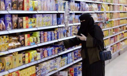 ارتفاع نسبة التضخم في السعودية لـ 5.7% بسبب القيمة المضافة
