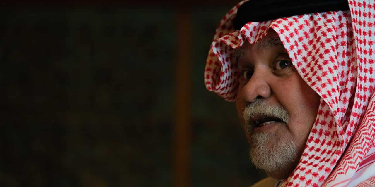 هجوم بندر غير المسبوق على فلسطين: أهداف ودلالة توقيت