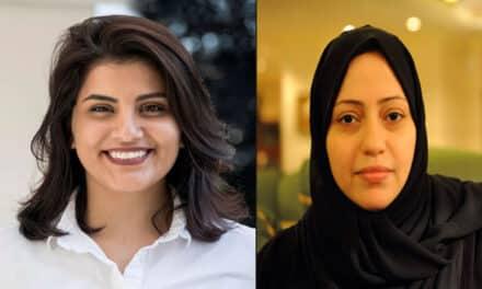 """قلق أمريكي من إحالة """"الهذلول"""" و""""بدوي"""" لمحكمة الإرهاب السعودية"""