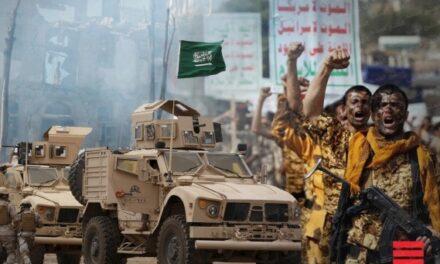 تحقيق إسباني: تورط بنوك أمريكية وأوربية في تمويل السعودية بحرب اليمن