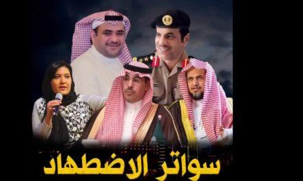 شخصيات سعودية ساهمت في تبرير قمع الناشطات المعتقلات.. تعرف عليها!