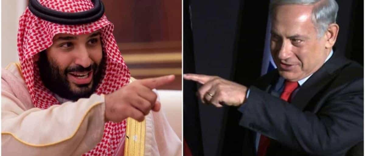 صحفية عبرية: نتنياهو زار السعودية لتشكيل جبهة أمام إدارة بايدن
