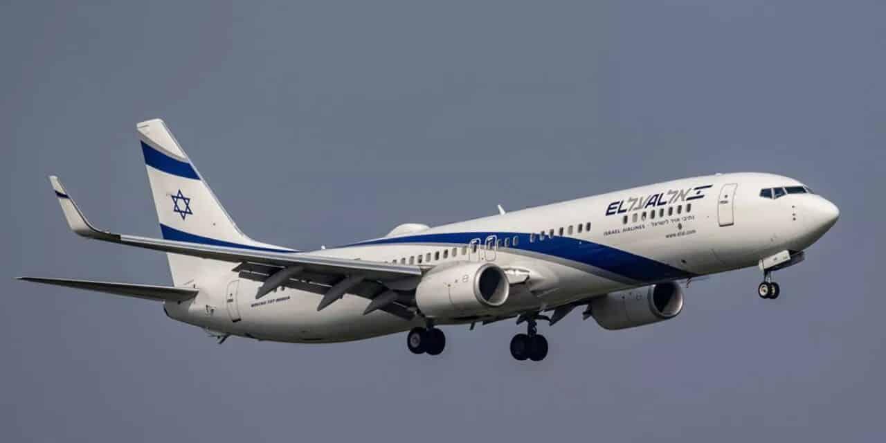 مصادر عبرية تؤكد تحليق طائرة صهيونية بأجواء مكة المكرمة!