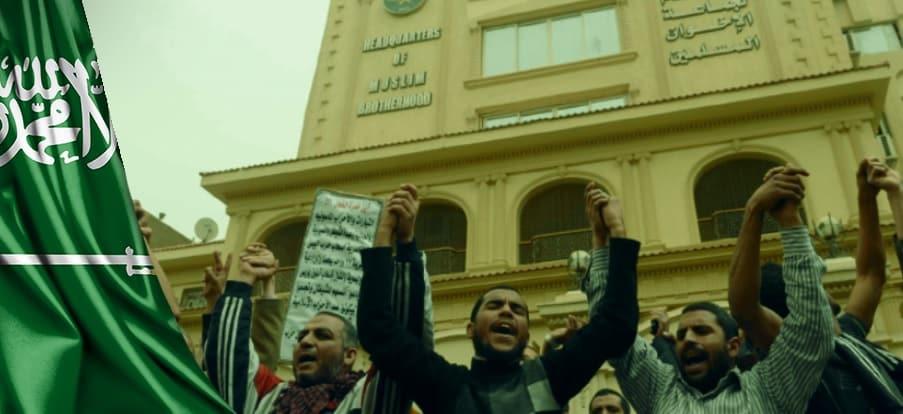 عبر كبار العلماء.. ما الذي دفع السعودية لمحاربة جماعة ...