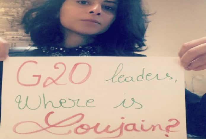 """شقيقة """"الهذلول"""" تدعو قادة العشرين للضغط للإفراج عن الناشطات المعتقلات"""