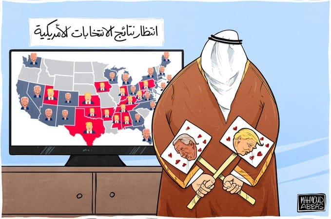 """كاريكاتير لموقف """"ابن سلمان"""" من نتيجة الانتخابات الأمريكية يشعل تويتر"""