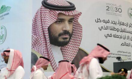 السعودية: نظام الكفيل الجديد يسمح بالاستغلال والسيطرة على الفئات الضعيفة
