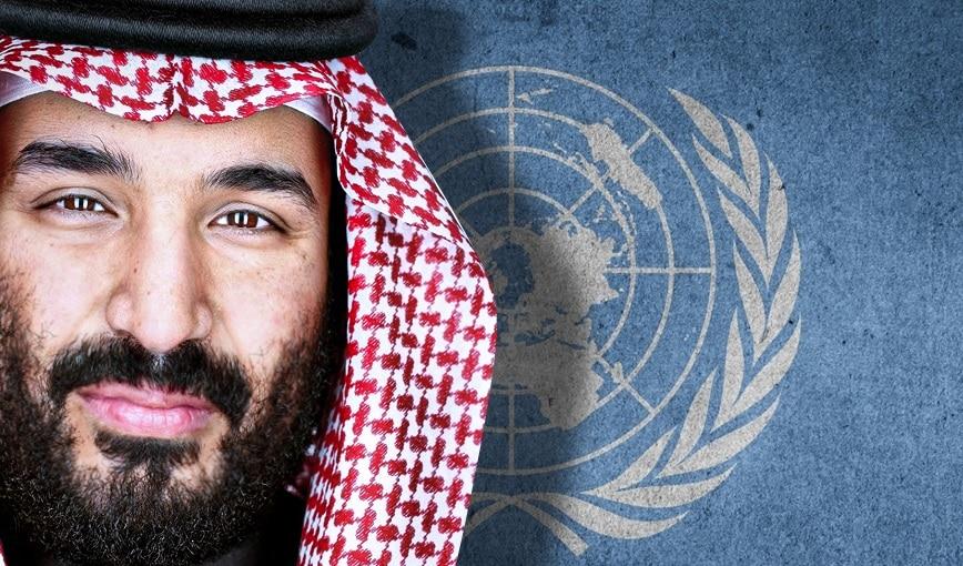 """الرياض تنتقد الولاية القضائية العالمية.. هل شعر """"ابن سلمان"""" بالقلق؟"""