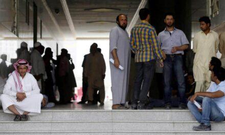 منظمة حقوقية دولية تطالب السعودية باحترام حقوق العمال الوافدين