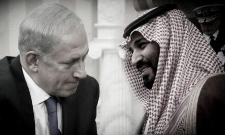 ناشيونال إنترست: سياسة بايدن تدفع السعودية وإسرائيل للتقارب