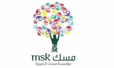 """مؤسسة """"مسك"""".. وجه ناعم ومخالب محمد بن سلمان الحادة"""