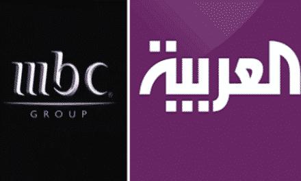 «انقلاب» في mbc وصرف في «العربية»: الإعلام السعودي في مهبّ التغيرات