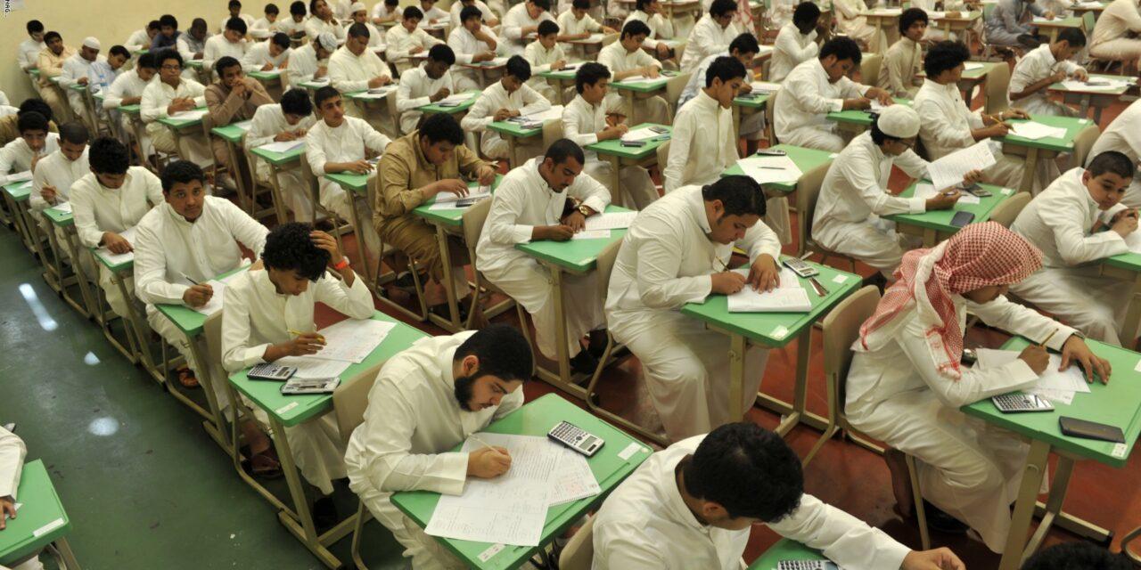 """""""مجتهد"""" يكشف فشل وزارة التعليم في التعامل مع أزمة توفير المعلمين"""