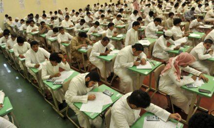 """""""مجتهد"""": وحدات """"التوعية الفكرية"""" بالجامعات والمدارس السعودية تابعة للأمن الوطني"""