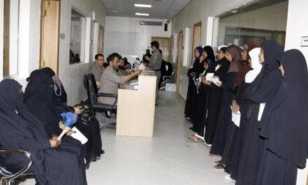 """""""رايتس ووتش"""" تنتقد استثناء السعودية العمالة المنزلية من إصلاحات الكفالة"""