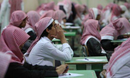 التايم: ولي العهد السعودي يلغي مواد بالمناهج ضد الشذوذ الجنسي