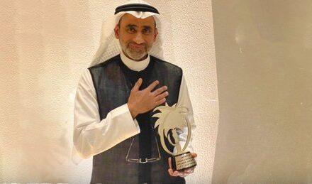 """بعد تخفيف حكمه.. جائزة رسمية سعودية لـ""""وليد فتيحي"""" بالتزامن مع تنصيب """"بايدن"""""""