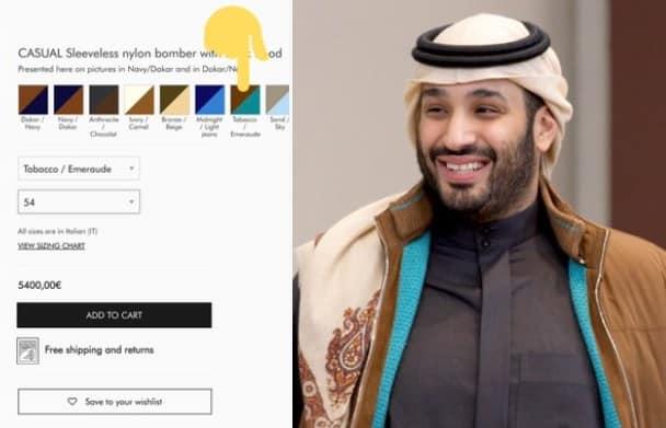 """سعر سترة """"ابن سلمان"""" يشعل مواقع التواصل بالمملكة"""