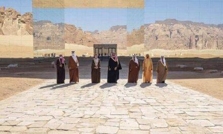 """رويترز: السعودية تقود تقاربًا خليجيًا وعيونها على العلاقات مع """"بايدن"""""""
