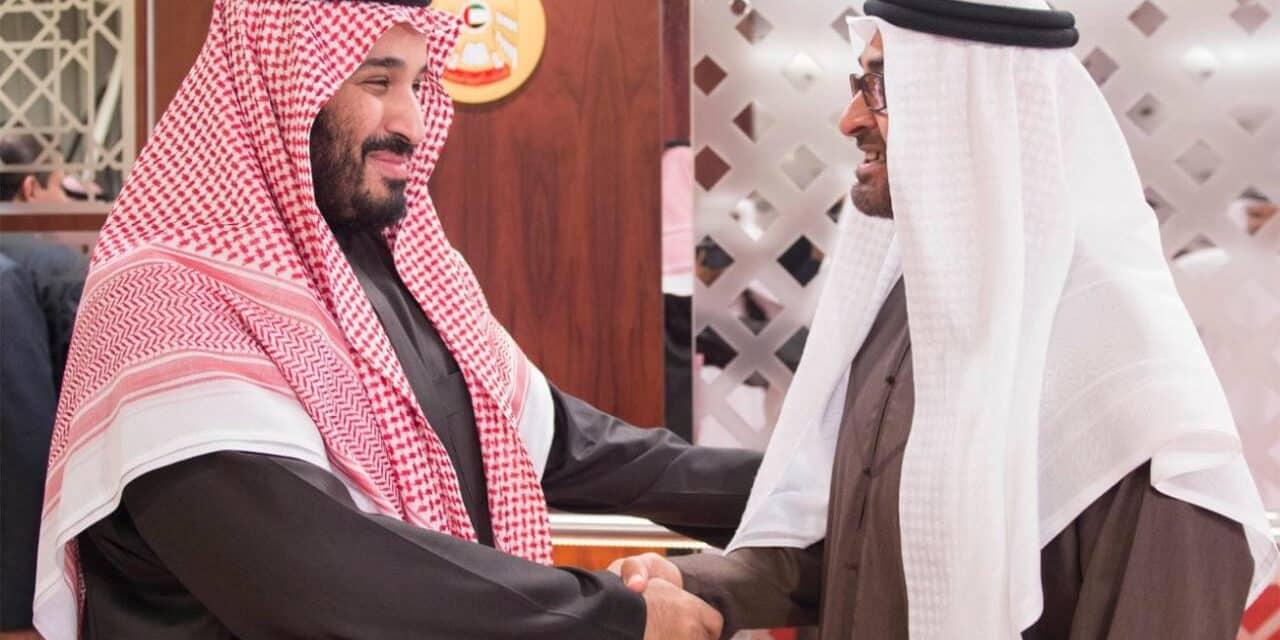 الشركات الاستثمارية.. صراع جديد بين الإمارت والسعودية