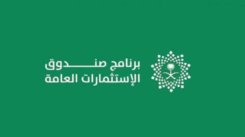 """صندوق الاستثمارات السعودي.. وهم """"ابن سلمان"""" المستمر"""