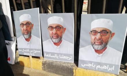 """الإفراج عن الأردني """"إبراهيم باجس"""" بعد سنة ونصف من اعتقاله بالسعودية"""