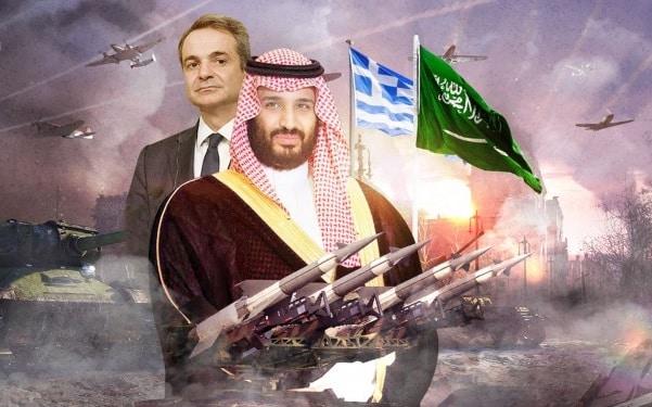 """بعد فشل الدفاعات السعودية.. اتفاق يوناني سعودي لحماية منشآت """"أرامكو"""""""