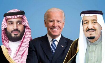 """""""بايدن"""" يؤكد على إعلان تغييرات """"كبيرة"""" في العلاقة مع السعودية الاثنين القادم"""