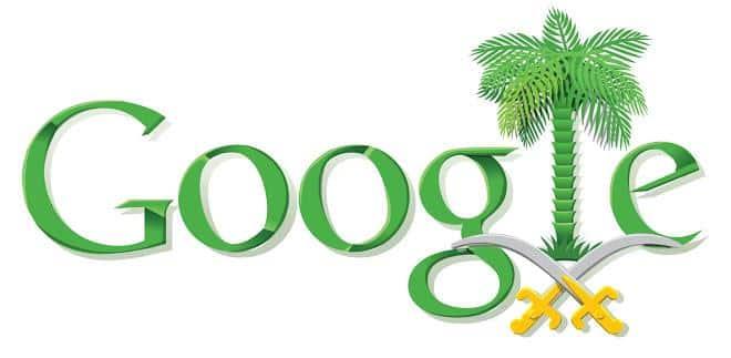"""ردود فعل دولية """"قلقة"""" على تورط """"جوجل"""" في قمع المعارضين السعوديين"""