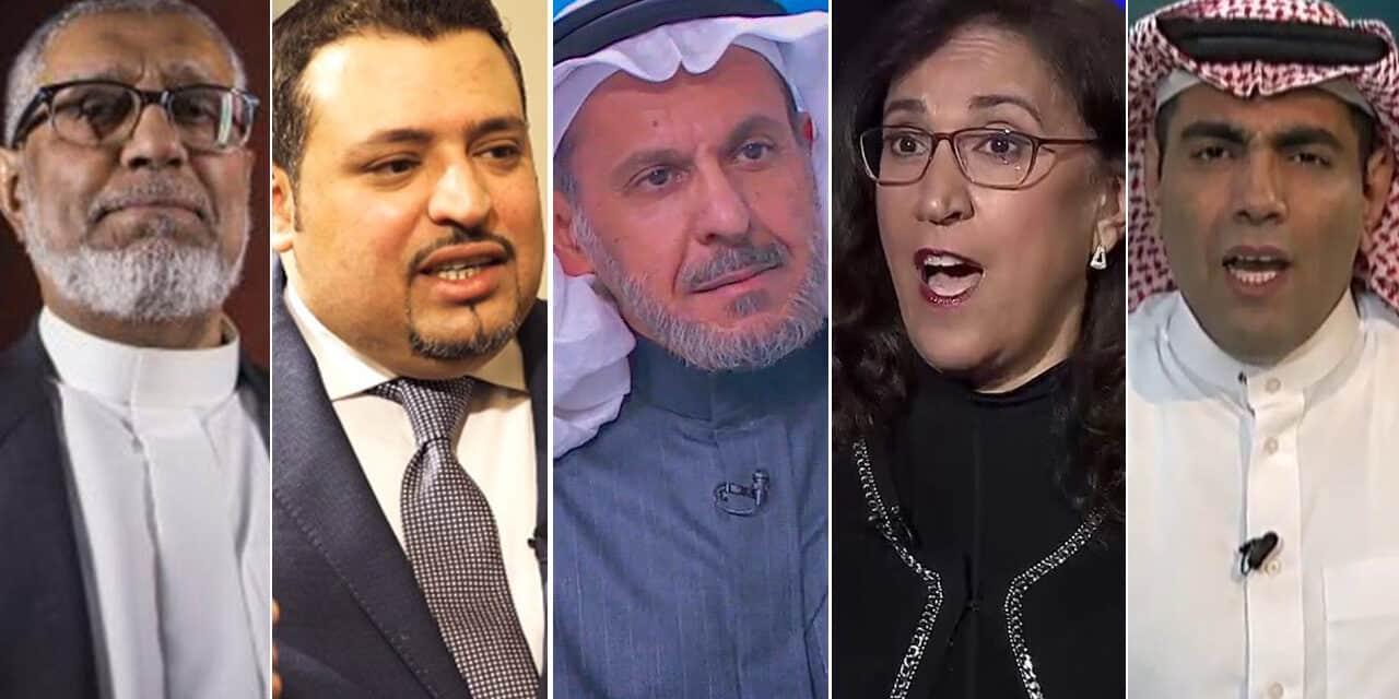 خاص.. المعارضة السعودية في الخارج والتموضع الجديد