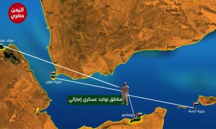 تسريبات حول تحركات إماراتية ردًا على التفاهمات السعودية – التركية بشأن اليمن